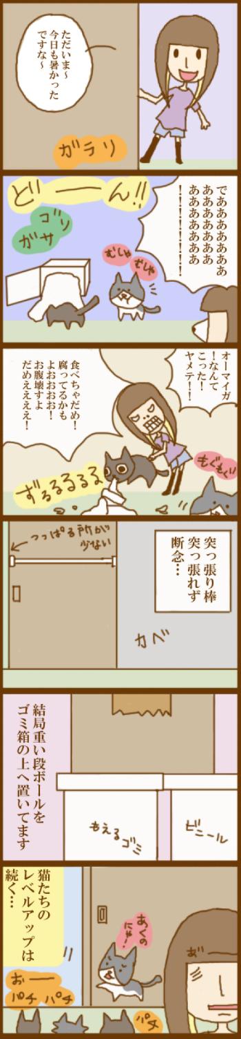 f:id:suzuokayu:20201123102825j:plain