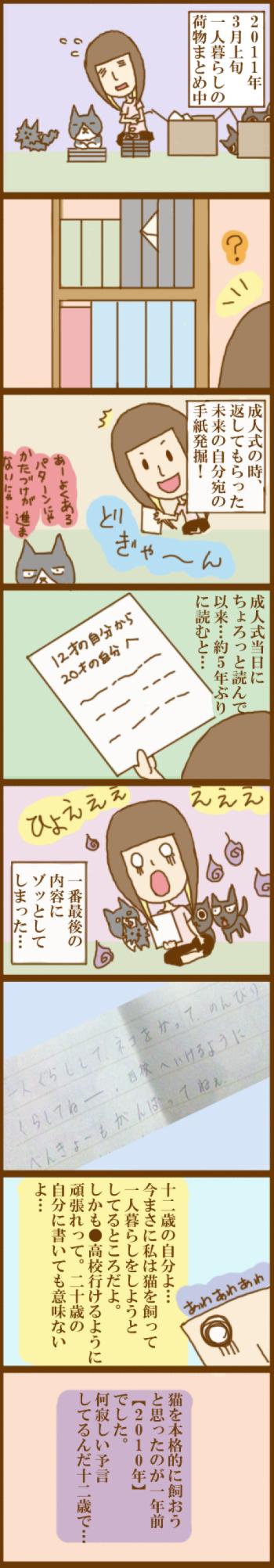 f:id:suzuokayu:20201123104343j:plain