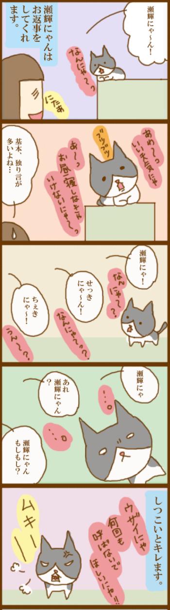 f:id:suzuokayu:20201123104724j:plain