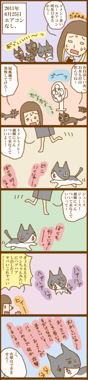 f:id:suzuokayu:20201123105239j:plain