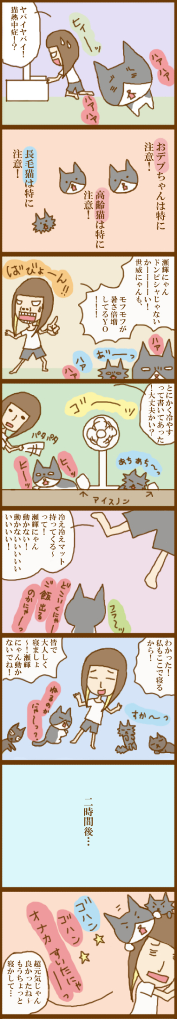 f:id:suzuokayu:20201124092741j:plain