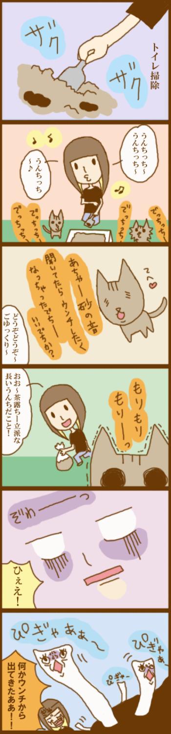 f:id:suzuokayu:20201124095143j:plain
