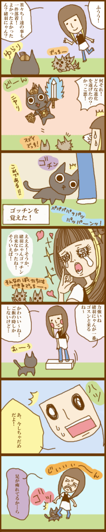 f:id:suzuokayu:20201124102932j:plain