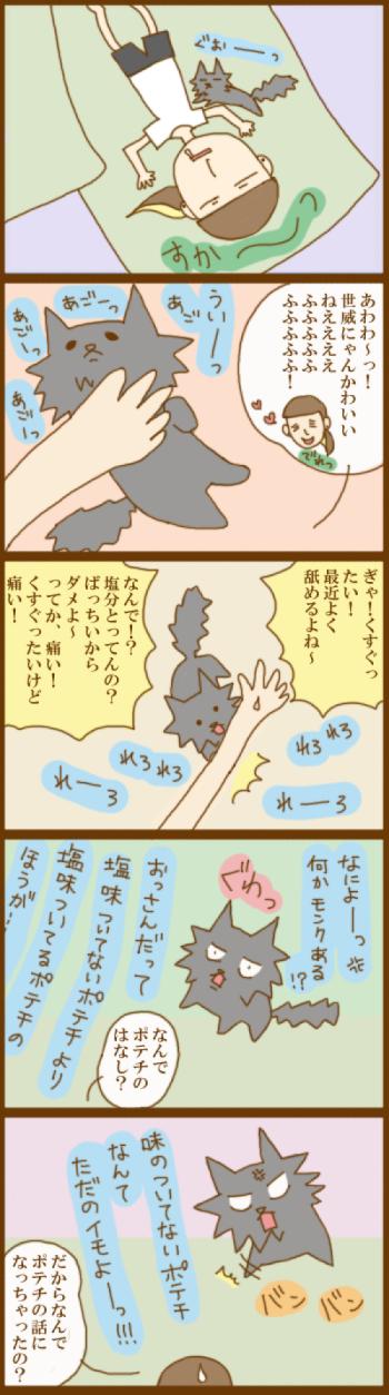 f:id:suzuokayu:20201124103951j:plain