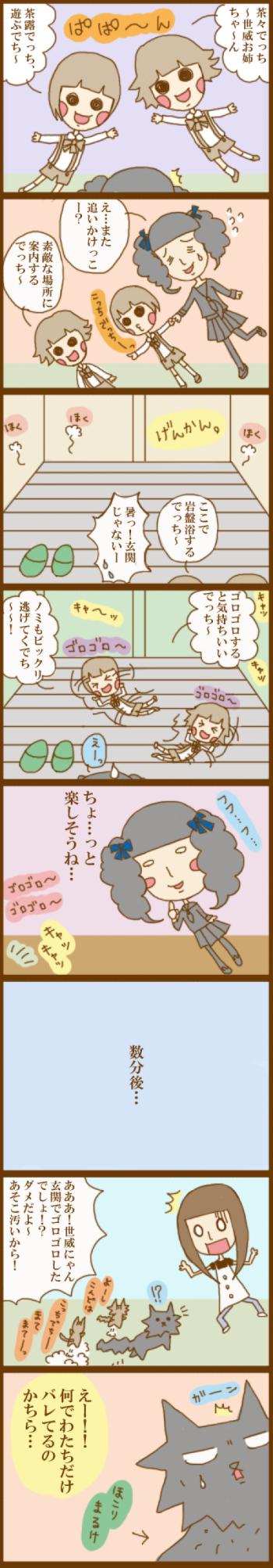 f:id:suzuokayu:20201125102308j:plain