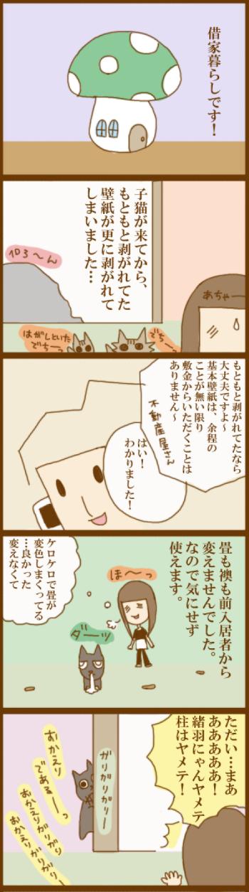 f:id:suzuokayu:20201125102940j:plain