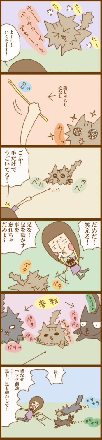 f:id:suzuokayu:20201125104733j:plain