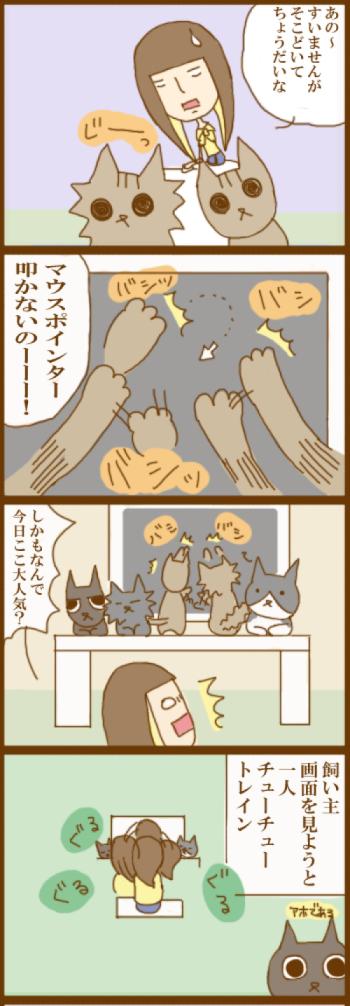 f:id:suzuokayu:20201125104909j:plain
