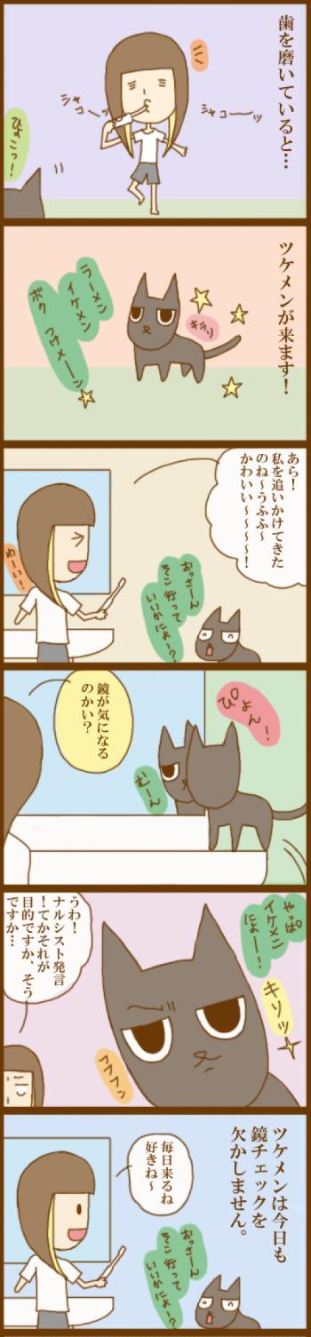 f:id:suzuokayu:20201126095424j:plain