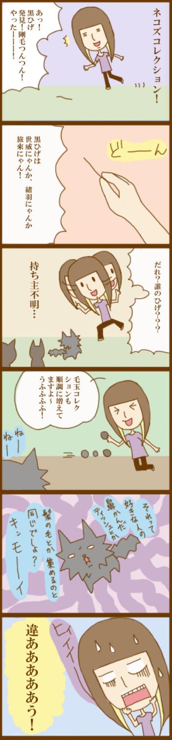 f:id:suzuokayu:20201126095636j:plain