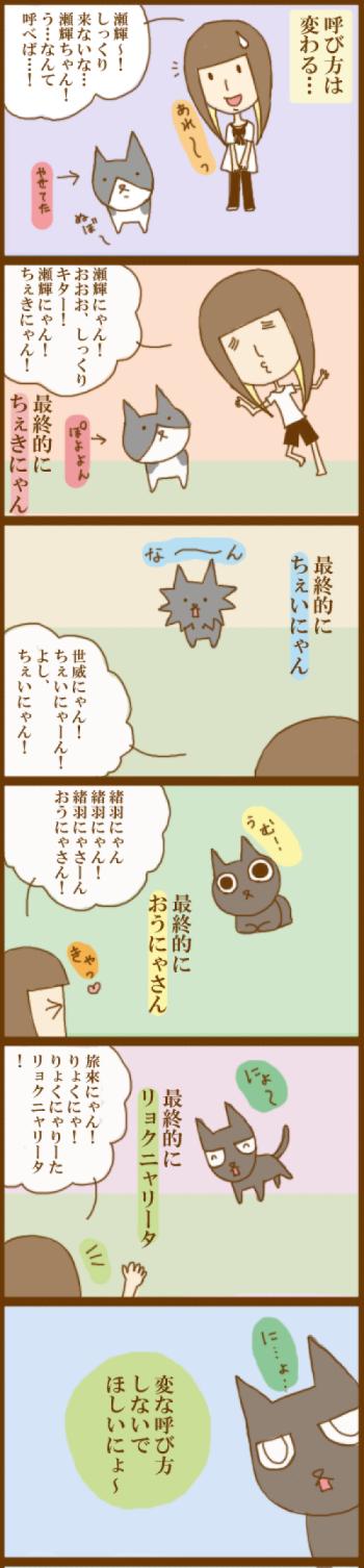f:id:suzuokayu:20201126100927j:plain