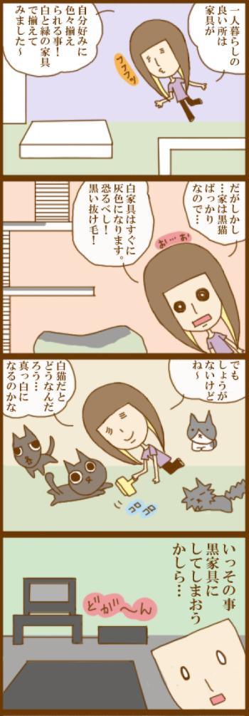 f:id:suzuokayu:20201127091427j:plain