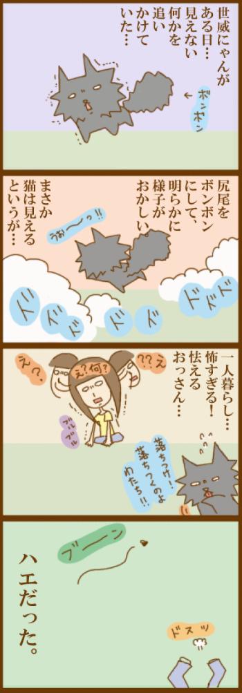 f:id:suzuokayu:20201127092815j:plain