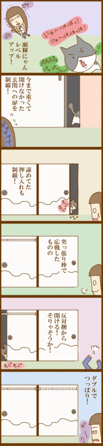 f:id:suzuokayu:20201127093306j:plain