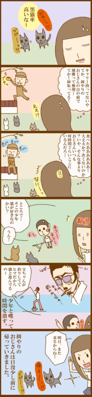 f:id:suzuokayu:20201127094443j:plain