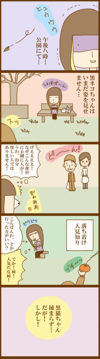 f:id:suzuokayu:20201129194654j:plain