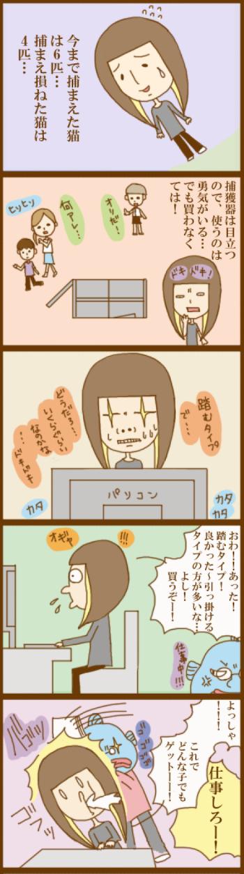 f:id:suzuokayu:20201129195129j:plain