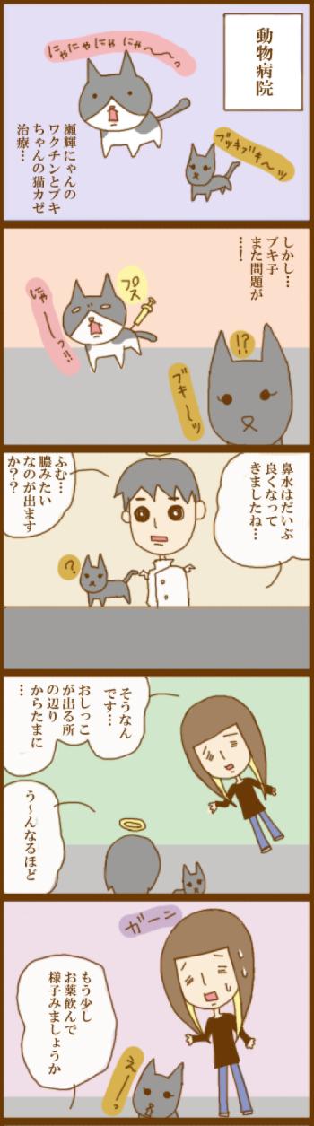 f:id:suzuokayu:20201129195448j:plain