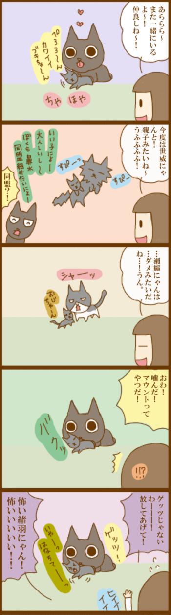 f:id:suzuokayu:20201129195641j:plain