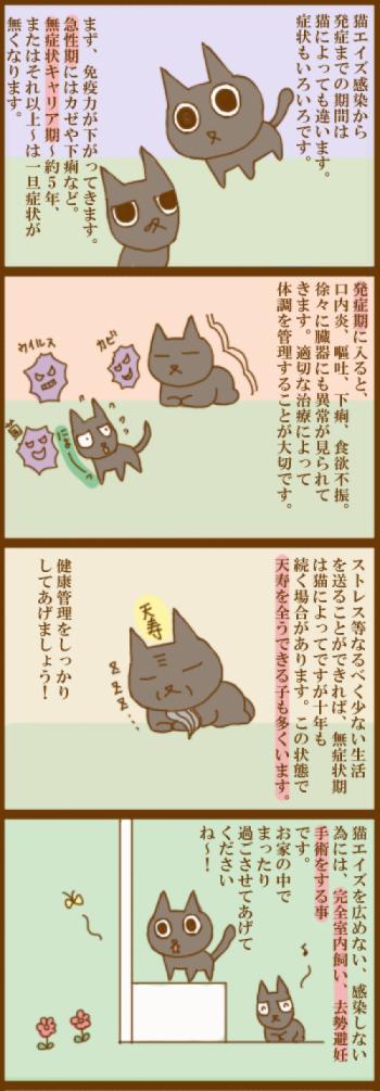 f:id:suzuokayu:20201130094042j:plain