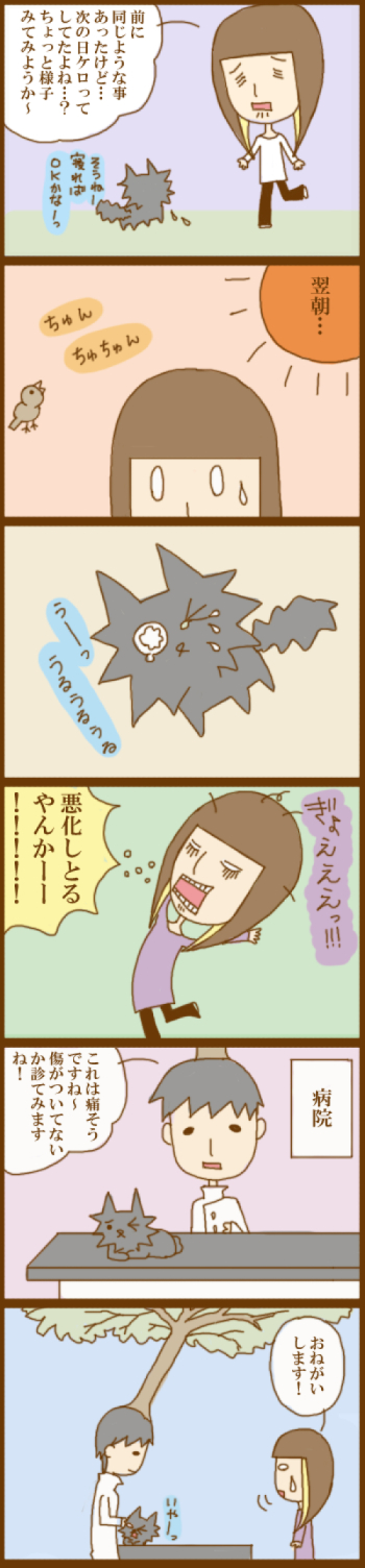 f:id:suzuokayu:20201130103604j:plain
