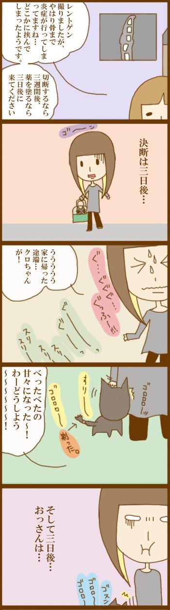 f:id:suzuokayu:20201201100221j:plain