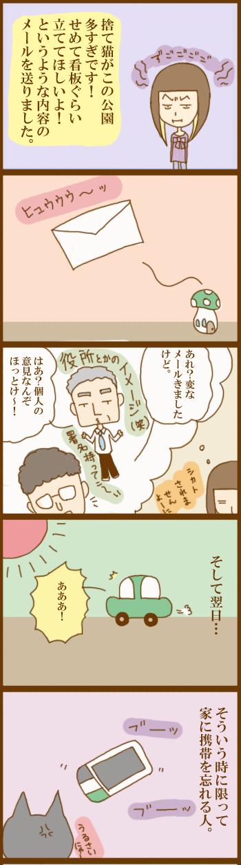 f:id:suzuokayu:20201201100606j:plain