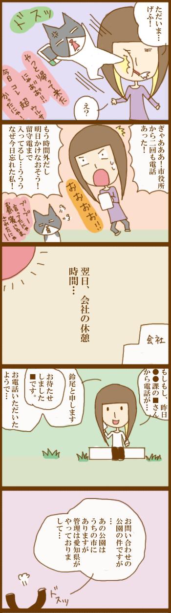 f:id:suzuokayu:20201201100951j:plain