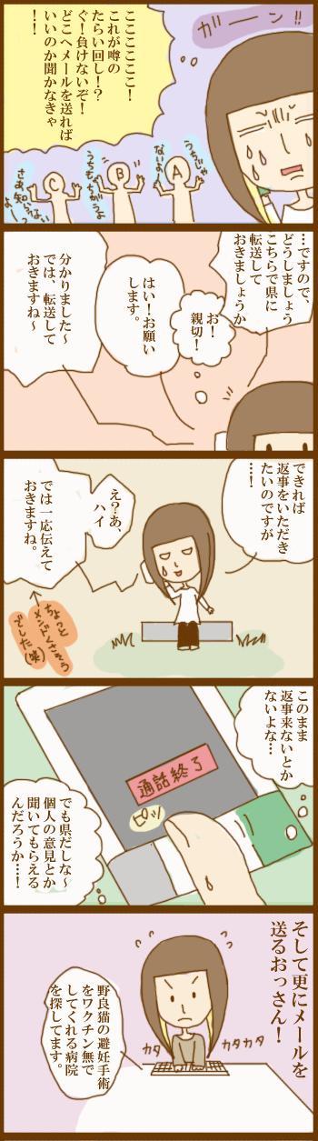 f:id:suzuokayu:20201201101147j:plain