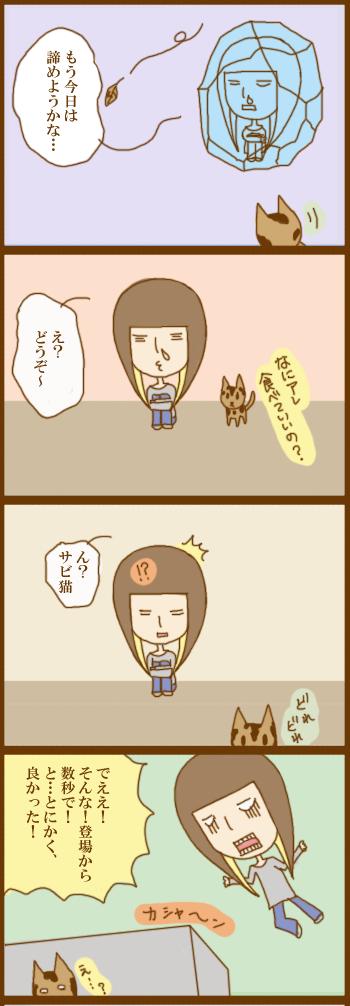 f:id:suzuokayu:20201202100613j:plain