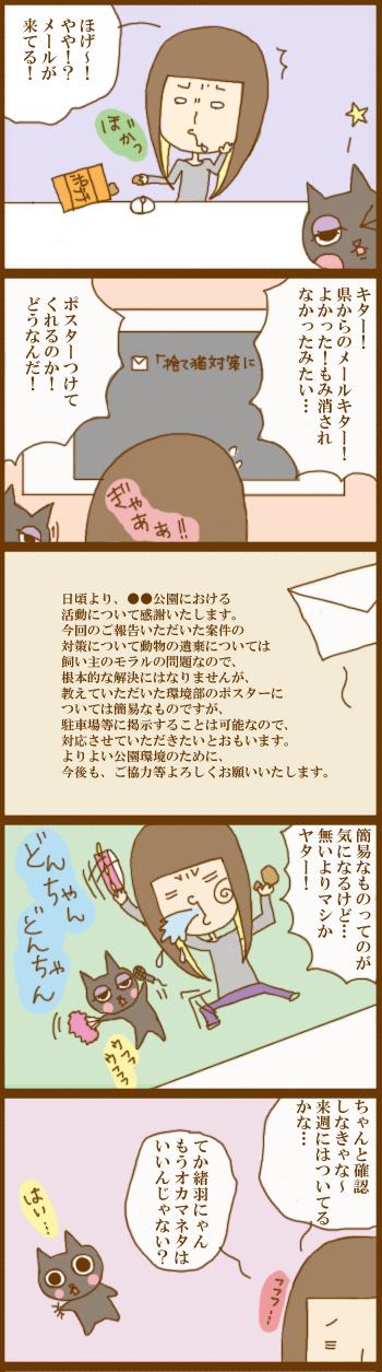 f:id:suzuokayu:20201203151437j:plain