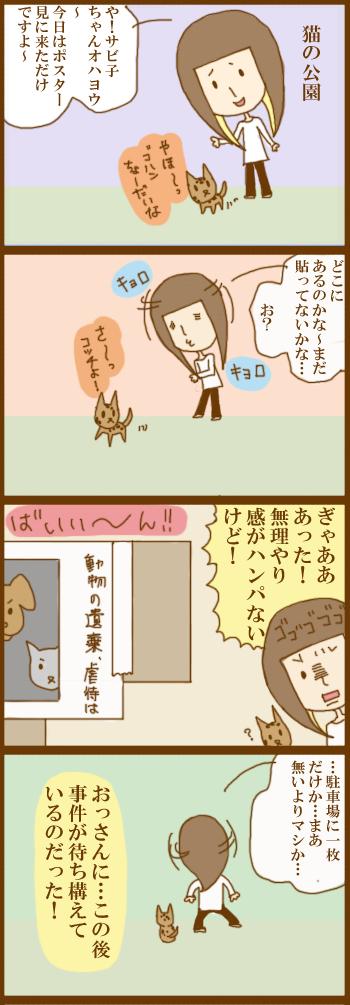 f:id:suzuokayu:20201203151533j:plain