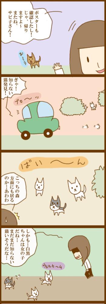 f:id:suzuokayu:20201203151717j:plain