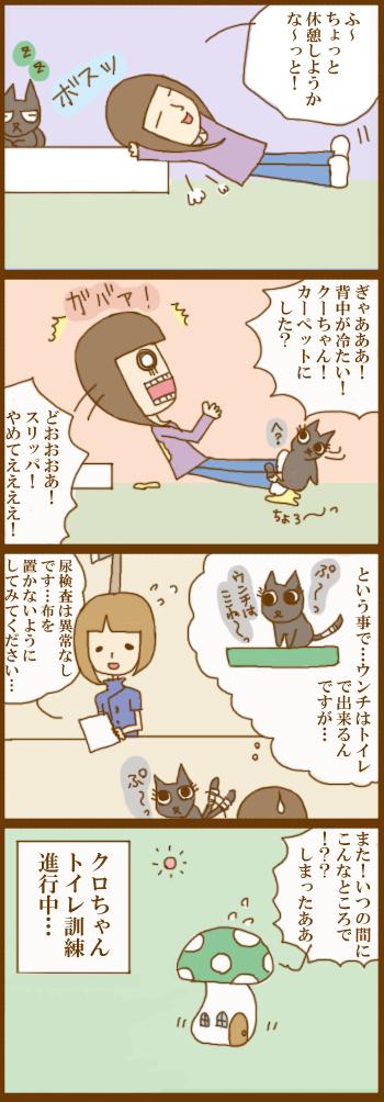 f:id:suzuokayu:20201204174758j:plain