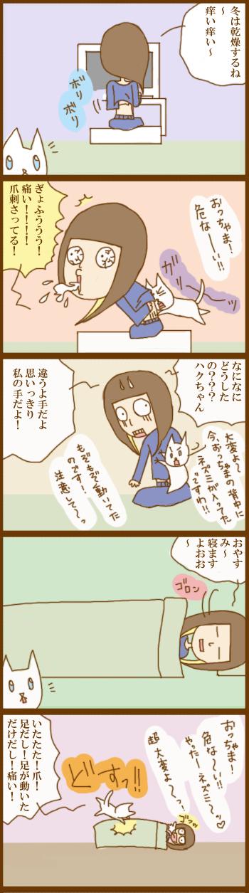 f:id:suzuokayu:20201205165040j:plain