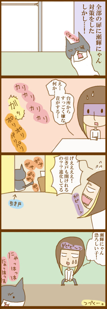 f:id:suzuokayu:20201205165258j:plain