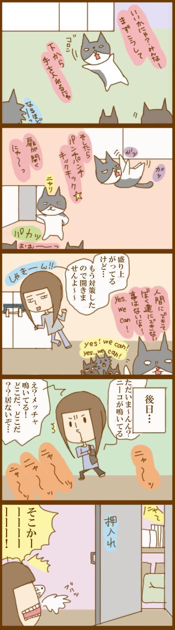 f:id:suzuokayu:20201205165411j:plain