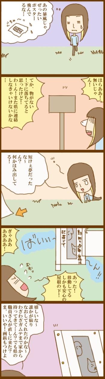 f:id:suzuokayu:20201205170632j:plain