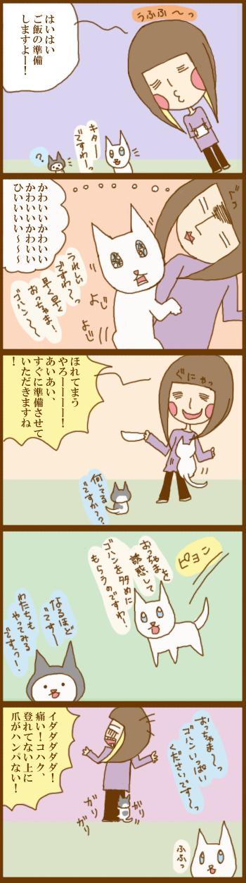 f:id:suzuokayu:20201205173221j:plain