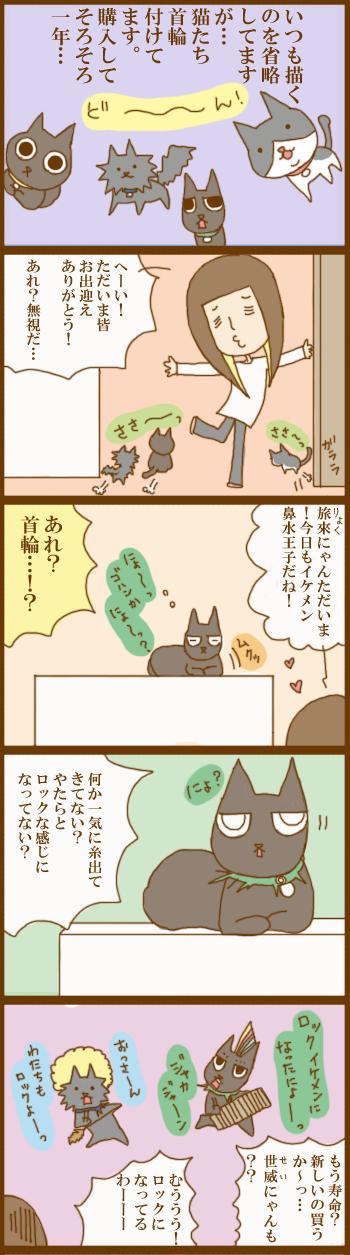 f:id:suzuokayu:20201205173859j:plain