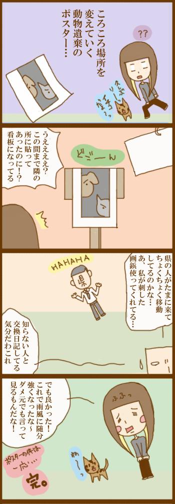 f:id:suzuokayu:20201206173142j:plain