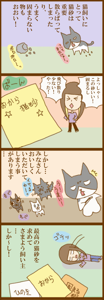 f:id:suzuokayu:20201206173650j:plain