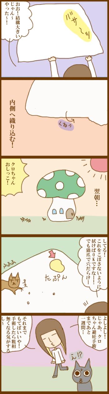 f:id:suzuokayu:20201206174405j:plain