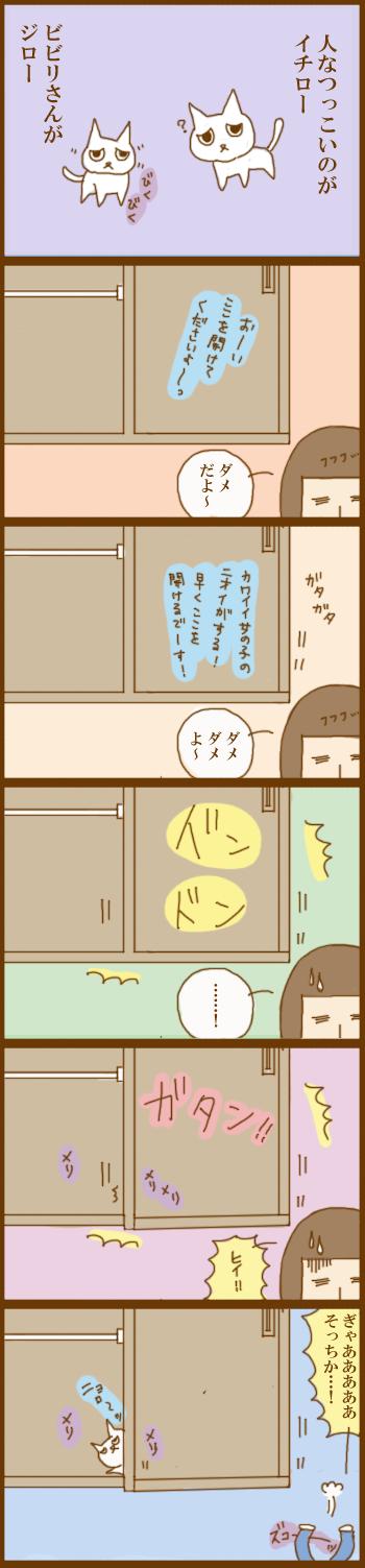 f:id:suzuokayu:20201206181013j:plain
