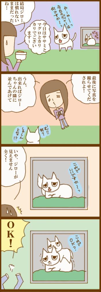 f:id:suzuokayu:20201207092435j:plain