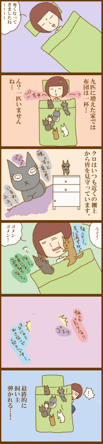 f:id:suzuokayu:20201207094408j:plain