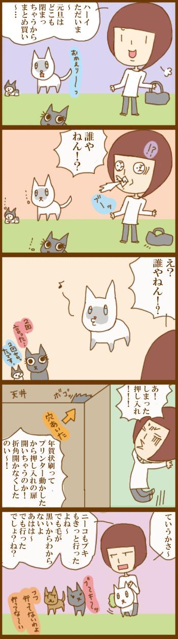 f:id:suzuokayu:20201208094756j:plain