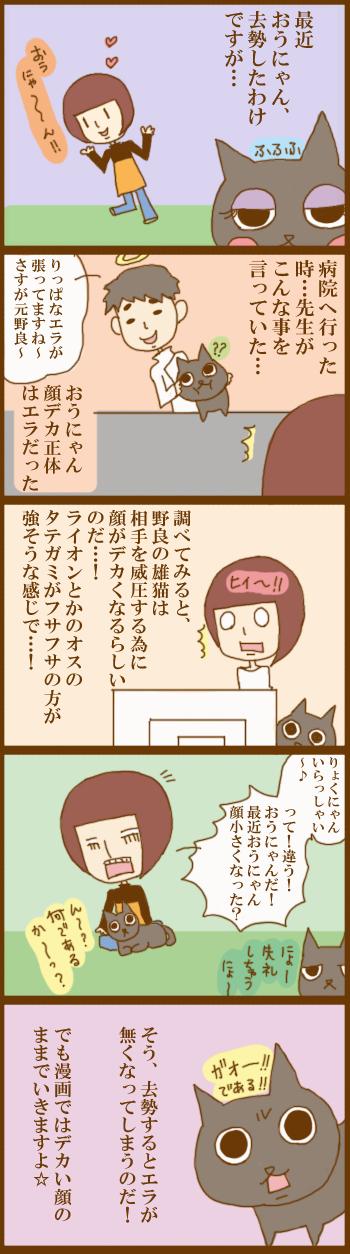 f:id:suzuokayu:20201208100805j:plain