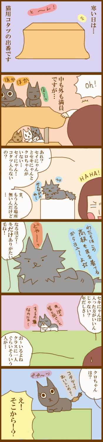 f:id:suzuokayu:20201208104433j:plain