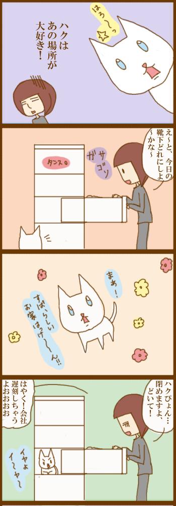 f:id:suzuokayu:20201208141154j:plain